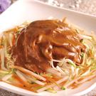 愛家麻醬 1kg 非基改純淨素食 涼麵醬...