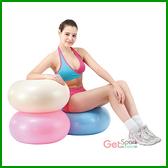 甜甜圈防爆瑜珈球(韻律球/抗力球/彈力球/感覺統合球)