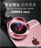 廣角手機鏡頭蘋果x微距魚眼抖音神器iphone8拍照7p單反高清攝像頭  夢想生活家