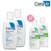 CeraVe 保濕溫和清潔雙星組(保濕乳88mlx2+泡沫潔膚露88mlx2)