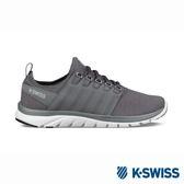 K-SWISS Ace Trainer CMF輕量訓練鞋-男-灰