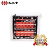 尚朋堂 石英電暖器SH-8060