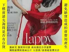 二手書博民逛書店世界時裝之苑北京版(范冰冰罕見李晨 在一起暖了很多)Y33303