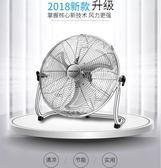工業風扇-16寸奧克斯強風電風扇落地扇大功率工廠工業風扇趴地扇臺式爬地扇電扇 艾莎嚴選YYJ