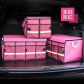 卡奇汽車收納箱車載後備箱儲物箱車內整理箱收納盒車用置物箱尾箱