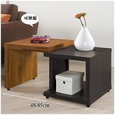 【水晶晶家具/傢俱首選】ZX1282-4角川48~85cm防蛀木心板伸縮小茶几