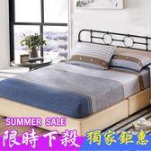限時85折下殺床包組單人床罩床墊棉質床笠單件1.5m1.8米床簡約單人雙人床罩床包
