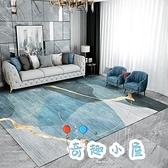 客廳地毯沙發茶幾毯北歐臥室地墊家用地毯大面積【奇趣小屋】