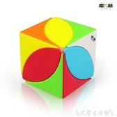魔術方塊 奇藝魔方格實色楓葉魔方三葉草不規則異形魔術方塊彈簧結構順滑 艾家