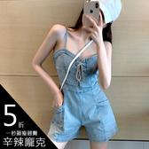 克妹Ke-Mei【AT60156】日本JP原單釘釦馬甲綁帶罩杯牛仔吊帶褲裝