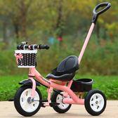 兒童自行車 兒童三輪車腳踏車1-3-5-2-6歲大號輕便男女小孩寶寶手推車自行車LD
