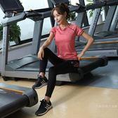 健身服女春夏瑜伽服2018新款速干瑜伽運動套裝女健身房跑步運動服 【快速出貨八五折鉅惠】