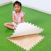嬰兒童爬行墊草坪地板拼接泡沫地墊子家用臥室加厚大號客廳60×60 居享優品