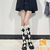 菱格小腿襪拼色春季高筒長襪復古女襪個性日系潮襪【慢客生活】