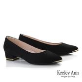 ★2019秋冬★Keeley Ann經典素面 絨質金屬邊粗跟包鞋(黑色)