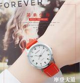 韓版簡約休閒女學生手錶小清新百搭森女系夜光防水潮流時尚女款錶QM『摩登大道』
