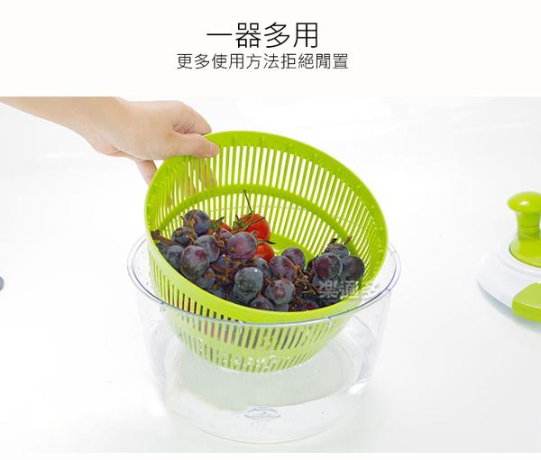 蔬果脫水器 手搖脫水器 生菜沙拉脫水器 TX-57