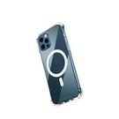 【愛瘋潮】QinD Apple iPhone 12 Pro Max (6.7吋) 四角防摔磁吸殼 無線充電 防摔殼 防撞殼 透明殼