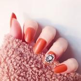NL210 橘紅純色寶石款穿戴美甲隨時摘戴插件風 新娘假指甲