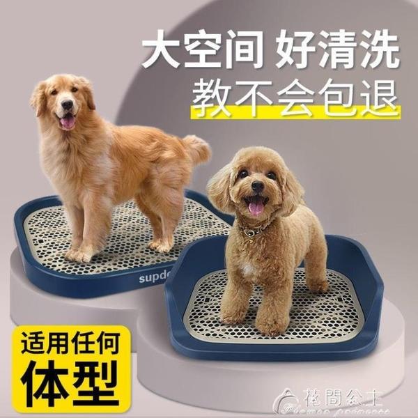 狗廁所小型中型大號大型犬寵物拉屎拉便神器尿盆沖水便盆狗狗用品 快速出貨YJT