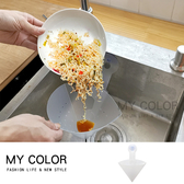 過濾網 吸盤 廚餘袋 廚餘桶 瀝水袋 廚房 分離湯汁 下水道 水槽 防堵 可摺疊過濾網袋【J081】MY COLOR