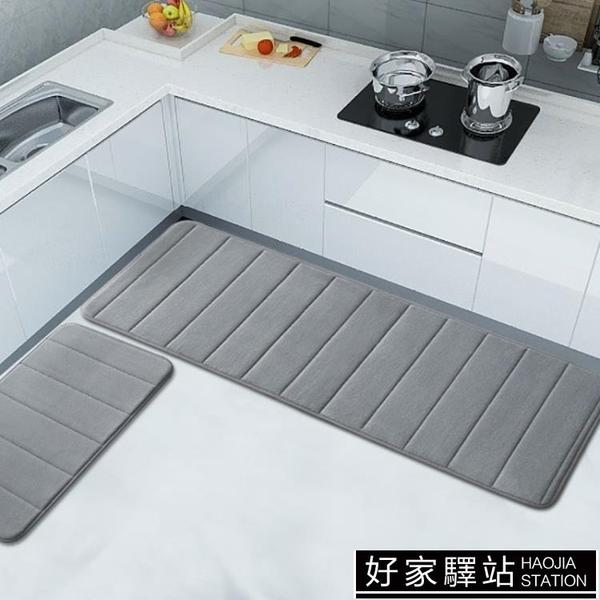 廚房地墊加厚廚房吸水防滑墊防油污長條墊子廚房地毯門口腳墊門墊