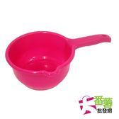 飽和色系素面尖嘴水瓢/ 水勺 / 水舀子/ 水杓 [30-2] - 大番薯批發網