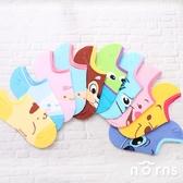 【正版矽膠止滑隱形襪】Norns  迪士尼Sanrio 卡通船襪 防滑短襪 維尼 玩具總動員
