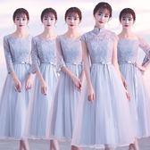 小禮服伴娘女新款夏韓版姐妹團伴娘中長款生日派對連衣裙 mc9135【KIKIKOKO】