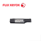 FUJI XEROX 4400 黑色原廠碳粉匣 / 支