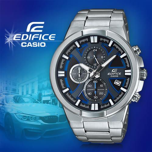 CASIO手錶專賣店 卡西歐 EDIFICE EFR-544D-1A2 男錶 賽車錶 三眼三針 碼錶 防刮礦物玻璃 不鏽鋼錶殼錶帶
