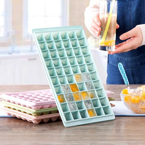 [超豐國際]鉆石冰格制冰盒凍冰塊模具96格 家用冰箱做冰棒的盒子