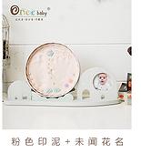 可愛紀錄寶寶足印手印成長相框 新生兒紀念套裝禮物5