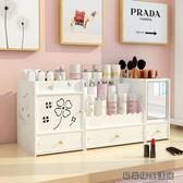 化妝品收納盒桌面抽屜式儲物盒