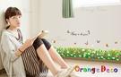 壁貼【橘果設計】田園 DIY組合壁貼/牆貼/壁紙/客廳臥室浴室幼稚園室內設計裝潢