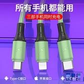 三合一數據線充電線蘋果華為type-c安卓車載【英賽德3C數碼館】