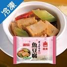 義美魚豆腐150G/盒【愛買冷凍】