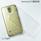SamsungS5手機殼硬殼。Galaxy phone case。極光透手機殼 WuKon