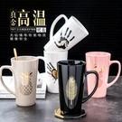 創意北歐陶瓷水杯大容量男生馬克杯帶蓋勺咖...
