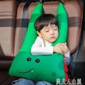汽車頭枕兒童靠枕護頸枕車用睡枕車載內用品抱枕車上睡覺神器枕頭 錢夫人小鋪
