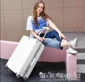 行李箱女萬向輪20寸密碼箱24韓版個性鋁框復古拉桿箱26旅行箱男29WD 晴天時尚館
