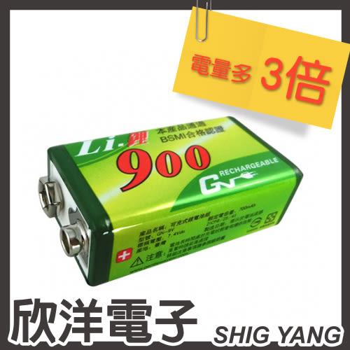 GN 奇恩 可充式 9V鋰充電電池 額定容量700mAh (GN-9V) / 一般鎳氫充電池3倍電量
