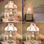 恒派歐式台燈臥室床頭燈節能創意溫馨公主遙控台燈結婚禮物婚房燈.igo 小確幸生活館