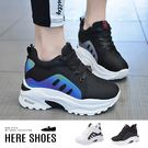 [Here Shoes]休閒鞋-跟高5.5CM厚底 編織鞋面 拼接鐳射反光變色 休閒鞋 布鞋 老爹鞋-KDWG38