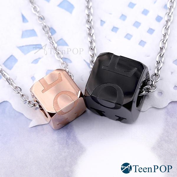 情侶項鍊 對鍊 ATeenPOP 珠寶白鋼 方糖情人 LOVE 單個價格 情人節禮物