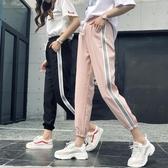 褲子新休閒原宿bf風運動褲女學生韓式潮蹦迪ins束腳褲 限時85折