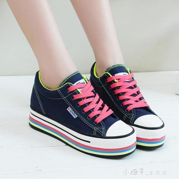 春季布鞋鬆糕厚底內增高百搭休閒帆布鞋女學生韓版潮板鞋 新年禮物
