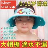 洗頭神器 兒童洗頭帽兒童防水護耳神器小孩洗髮帽兒童洗澡浴帽