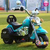 兒童電動摩托車三輪車小寶寶玩具車可坐人女男孩可充電小孩遙控車 XW