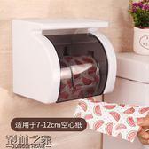 衛生間吸盤卷紙架免打孔浴室卷紙筒紙巾盒廁所衛生紙置物架廁紙盒【叢林之家】